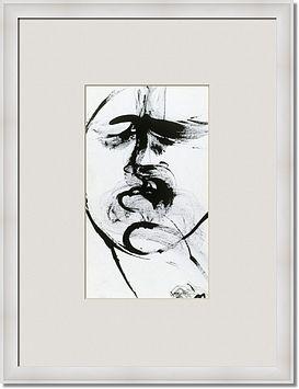 character #17 framed