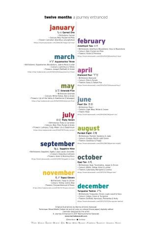 marina-calendar-2017-page3